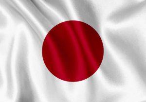 Películas japonesas