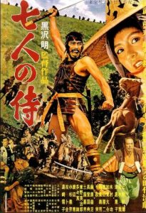 Los siete Samuráis película