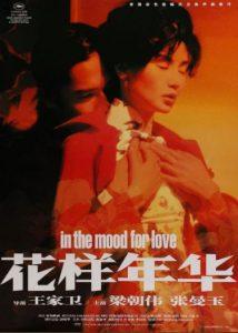 Deseando amar película Hongkonesa
