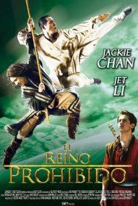 El reino prohibido película