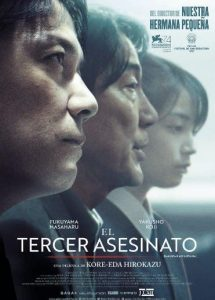 El tercer asesinato película japonesa