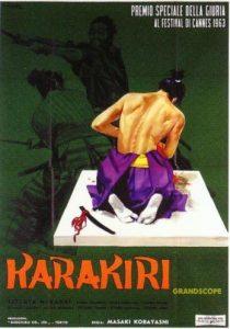Harakiri película