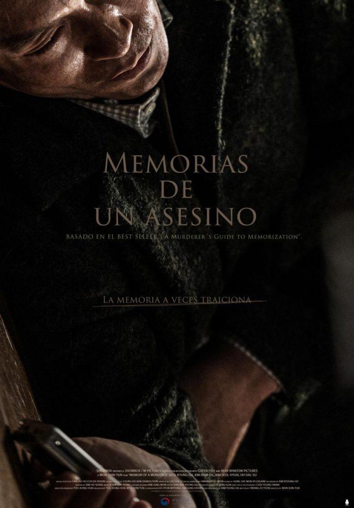 Memorias de un asesino película 2017