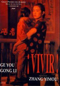 Vivir película china