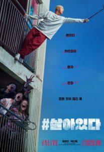 #Vivo película coreana (2020)