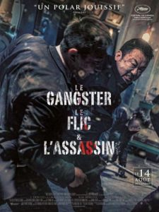 Poster de la película El gangster, el policía y el diablo