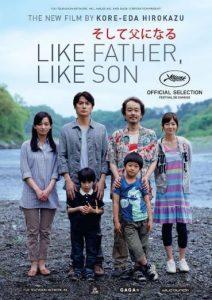 De tal padre, tal hijo 2013 película