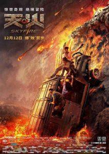 Skyfire película china